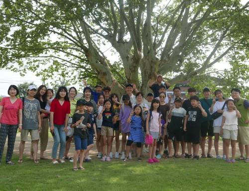 2019 초등부 여름 캠프